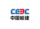 energy_china